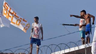 Μακελειό στη Βραζιλία: Τουλάχιστον 20 νεκροί σε απόπειρα ομαδικής απόδρασης φυλακισμένων