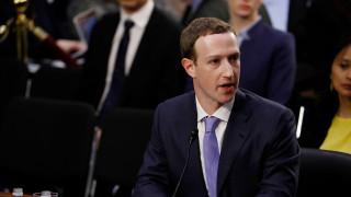 Μαρκ Ζάκερμπεργκ και Facebook βγήκαν σώοι από την πεντάωρη κατάθεση στο Κογκρέσο