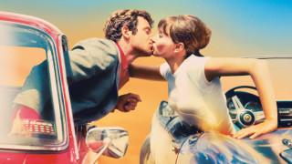 Kάννες: ένα τρελό φιλί του Μπελμοντό στην αφίσα του Φεστιβάλ της Κρουαζέτ