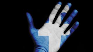 Σκάνδαλο Cambridge Analytica: Πώς να δείτε εάν έχετε πέσει θύμα