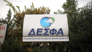 Βελτιωμένες προσφορές για τον ΔΕΣΦΑ κατέθεσαν οι δύο κοινοπραξίες στο ΤΑΙΠΕΔ