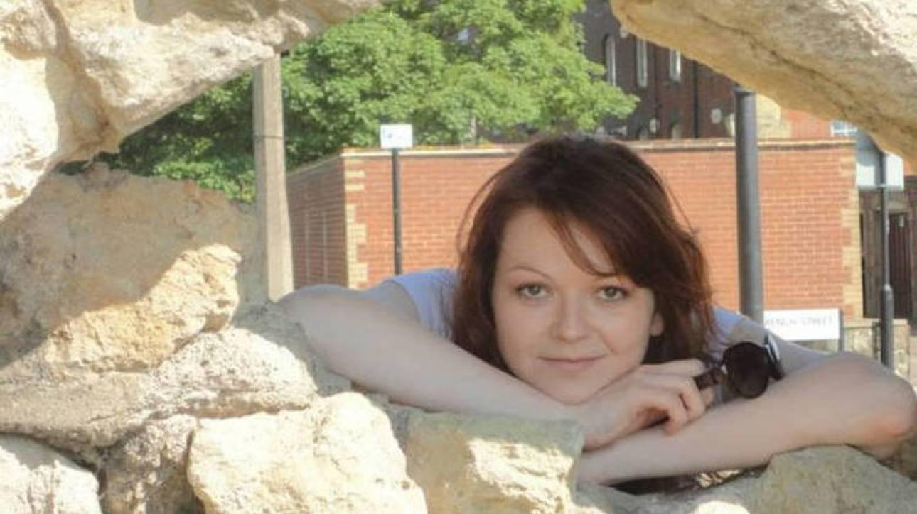 Γιούλια Σκριπάλ: Δεν επιθυμώ βοήθεια από τη ρωσική πρεσβεία στο Λονδίνο