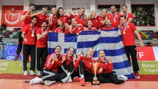 Βόλεϊ: Μία κούπα κι ένας χαμένος τελικός για τον Ολυμπιακό
