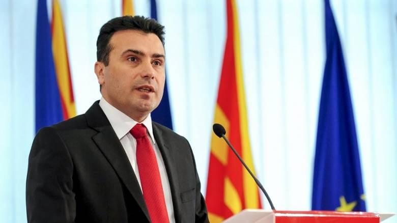 πΓΔΜ: Απορρίφθηκε η πρόταση δυσπιστίας κατά της κυβέρνησης του Ζόραν Ζάεφ