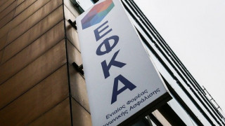 Στα 2,5 δισ. ευρώ οι οφειλές του ΕΦΚΑ προς ασφαλισμένους και συνταξιούχους