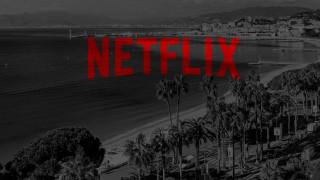 Κάννες: ηχηρή απουσία του Netflix στο Φεστιβάλ Κινηματογράφου