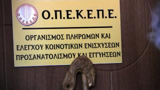 Σε πληρωμές άνω των 10 εκατ. ευρώ προχώρησε ο ΟΠΕΚΕΠΕ