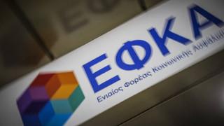 ΕΦΚΑ: Στα 2,5 δισ. ευρώ οι οφειλές προς ασφαλισμένους και συνταξιούχους