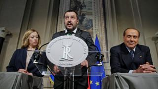 Ιταλία: Ίδιες παραμένουν οι θέσεις των κομμάτων μετά τον δεύτερο γύρο των διαβουλεύσεων