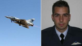 Πτώση Mirage: Πότε θα γίνει η κηδεία του 34χρονου πιλότου