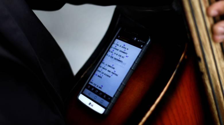 Η Τουρκία υποστηρίζει πως οι πραξικοπηματίες επικοινωνούσαν μέσω παιχνιδιού για τα κινητά