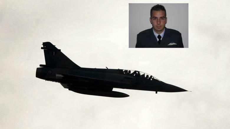 Πτώση Mirage: Το μεσημέρι η κηδεία του πιλότου Γ. Μπαλταδώρου