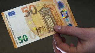 Πώς θα ρυθμιστούν επιχειρηματικά χρέη 20.000 έως 50.000 ευρώ