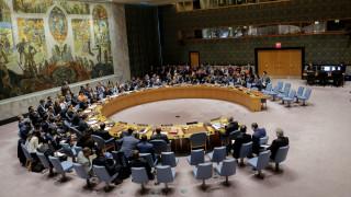 Συρία: Έκτακτη συνεδρίαση του Συμβουλίου Ασφαλείας του ΟΗΕ μετά από αίτημα της Ρωσίας
