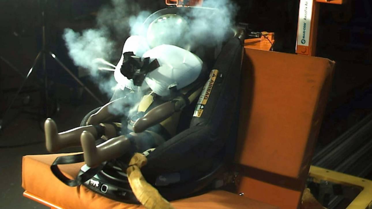 Αυτοκίνητο: Τώρα και τα παιδικά καθισματάκια αποκτούν αερόσακους