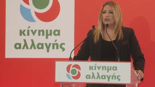 Γεννηματά: Διεκδικούμε πρωταγωνιστικό ρόλο στις πολιτικές εξελίξεις