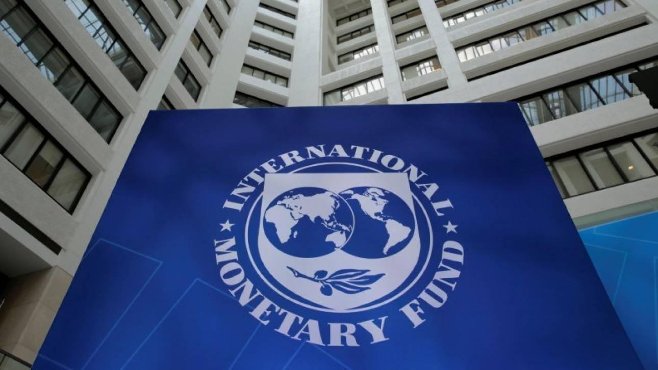 Ζυμώσεις για την Ελλάδα στην Εαρινή Σύνοδο του ΔΝΤ