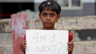 Ινδική κορίτσια πίπα
