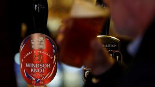 Νέα μπύρα για τους λάτρεις του ποτού αλλά και του… βασιλικού γάμου
