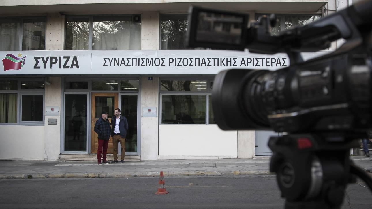 Τάση των «53»: Απογοήτευση για τη λειτουργία του ΣΥΡΙΖΑ