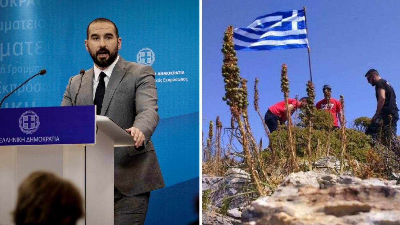 Η Ελλάδα διαψεύδει πως υπήρξε επεισόδιο στη νησίδα Μικρός Ανθρωποφάς