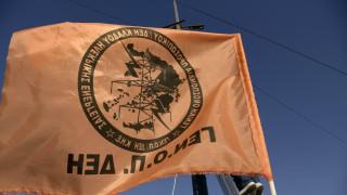 Σε 48ωρες επαναλαμβανόμενες απεργίες προχωρά η ΓΕΝΟΠ
