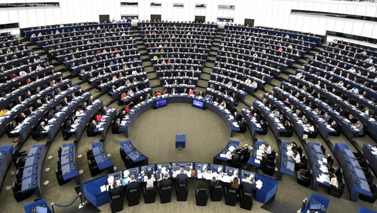 Αποτέλεσμα εικόνας για ευρωκοινοβούλιο