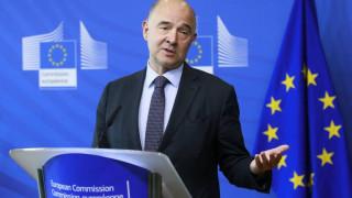 Μοσκοβισί: Τέλος τα μνημόνια για την Ελλάδα