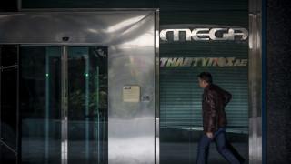 Εφάπαξ οικονομική ενίσχυση 1.000 ευρώ για τους εργαζομένους του MEGA