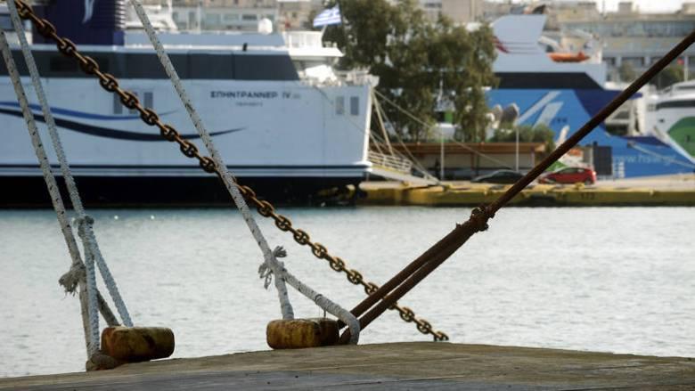 «Δεμένα» για 24 ώρες τα πλοία στα λιμάνια της χώρας