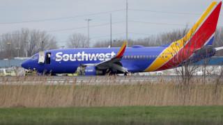 Τρόμος στον αέρα: Έσπασε παράθυρο, κινδύνεψε επιβάτης σε αμερικανική πτήση