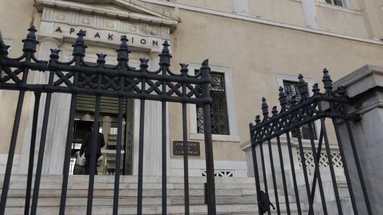 «Ναι» από το ΣτΕ για τουριστική επένδυση €1,5 δισ. στην Αταλάντη