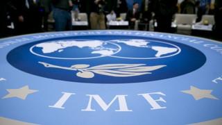 Ευρωζώνη και  Ελλάδα στο επίκεντρο συζήτησης των Λαγκάρντ, Σόλτς, Σεντένο, Παντοάν και Λιου