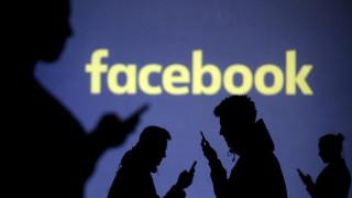 Νέα μέτρα του Facebook για τους Ευρωπαίους χρήστες