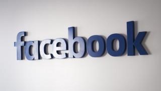 Με το Facebook «τα βάζει» και η Ρωσία