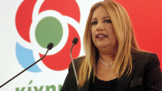 Γεννηματά: Δεν αμφισβητείται η ελληνική κυριαρχία στα Ίμια