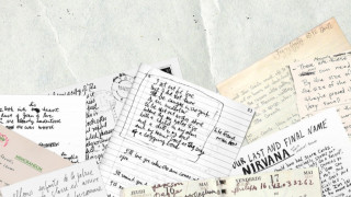 Kαλησπέρα & αντίο: μπλόκο στη δωρέαν διάθεση γραμματοσειράς των θρύλων της μουσικής