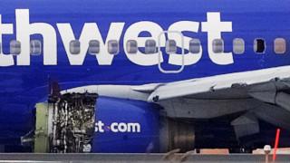 Δύο νέα βίντεο από την μοιραία πτήση της Southwest Airlines