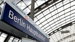 Βερολίνο: Βρήκαν βόμβα 500 κιλών σε σιδηροδρομικό σταθμό