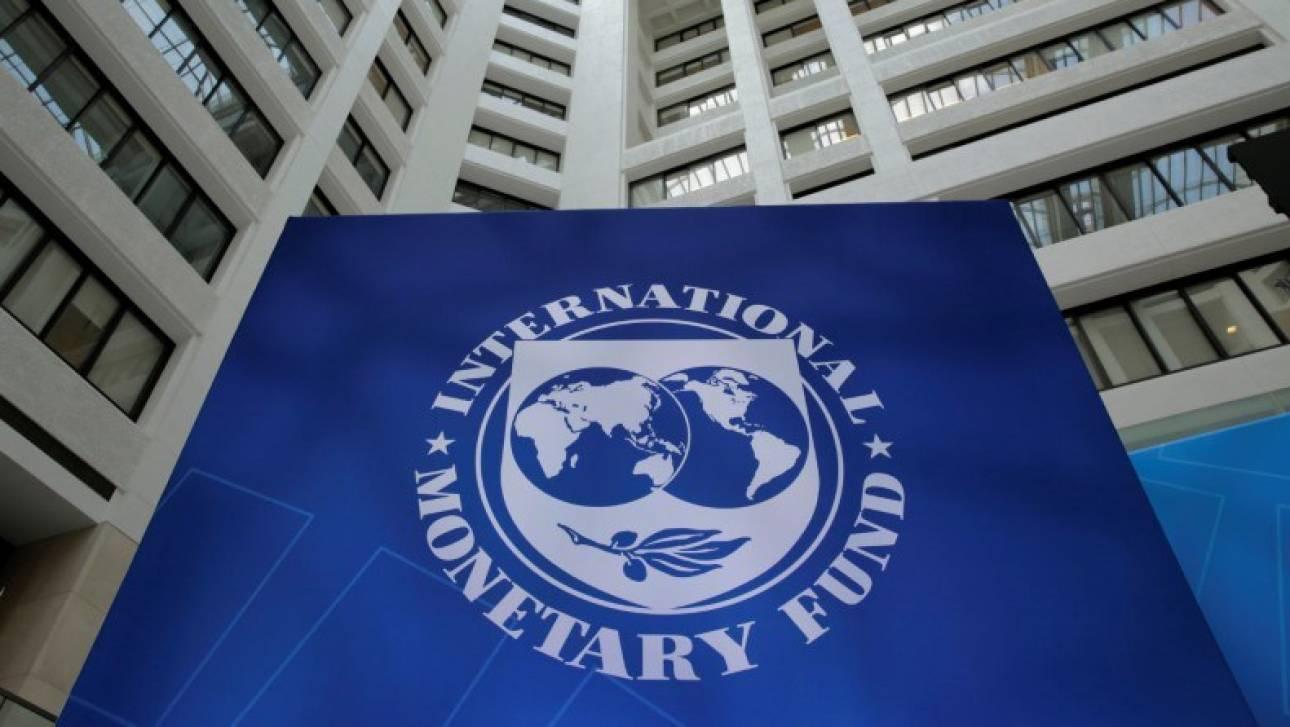 ΔΝΤ: Τον Ιούνιο οι αποφάσεις για το αφορολόγητο