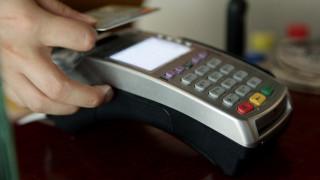 Με κάρτα μπορούν να εξοφλούνται οι φορολογικές υποχρεώσεις