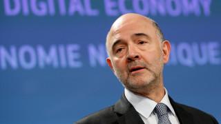 Μοσκοβισί: Η Ελλάδα θα χρειαστεί νέα διευθέτηση μετά το τέλος του προγράμματος