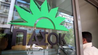 ΠΑΣΟΚ: Στα περί καθαρής εξόδου απαντά ο Μοσκοβισί