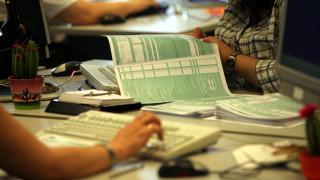 Άνοιξε η εφαρμογή στο TAXIS για την υποβολή των φορολογικών δηλώσεων