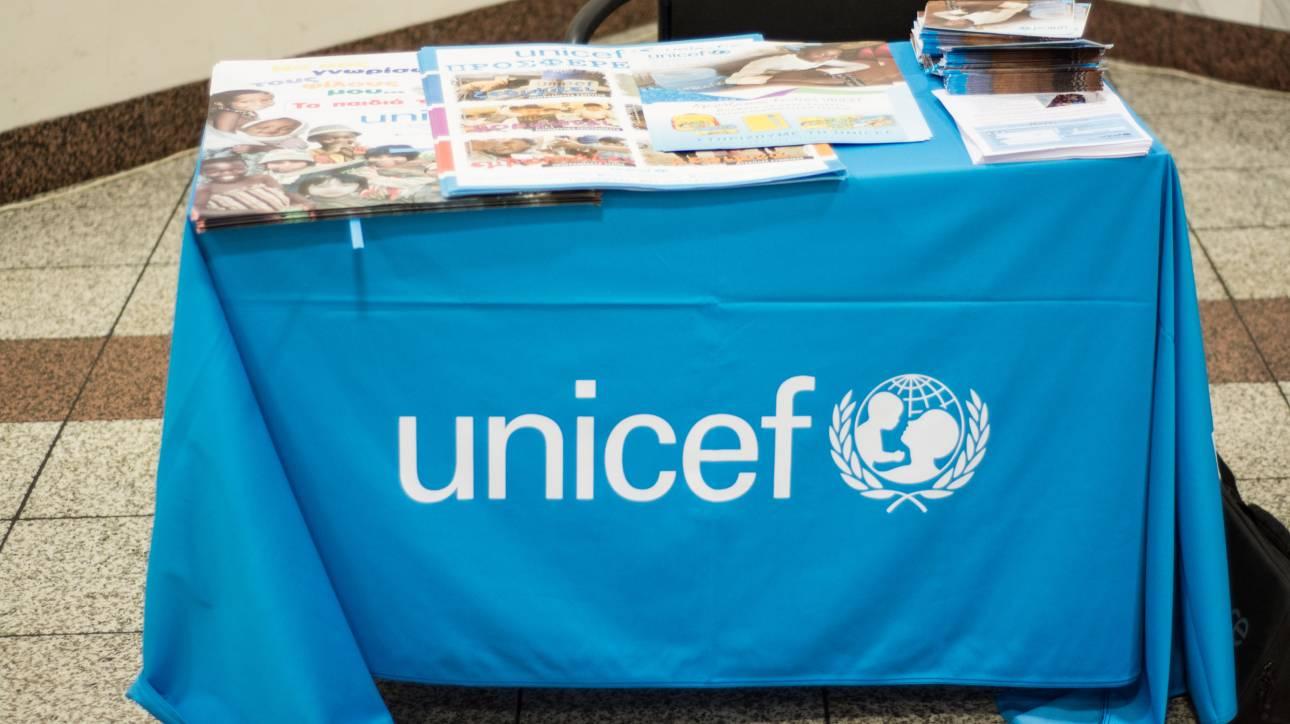 Η UNICEF διακόπτει τη συνεργασία της με την Ελλάδα