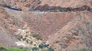 Περού: Δύο Γερμανοί τουρίστες σκοτώθηκαν και άλλοι δέκα τραυματίστηκαν σε τροχαίο