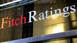 Ο οίκος Fitch αναβάθμισε την κυπριακή οικονομία