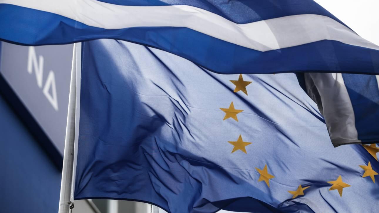 ΝΔ: Η επέτειος της 21ης Απριλίου θυμίζει θλιβερές στιγμές της ελληνικής ιστορίας