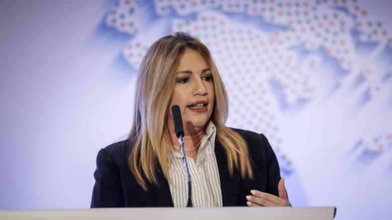 Γεννηματά: Η εκλογή της Νάλες δίνει νέα πνοή στον κοινό στόχο για την Ευρώπη