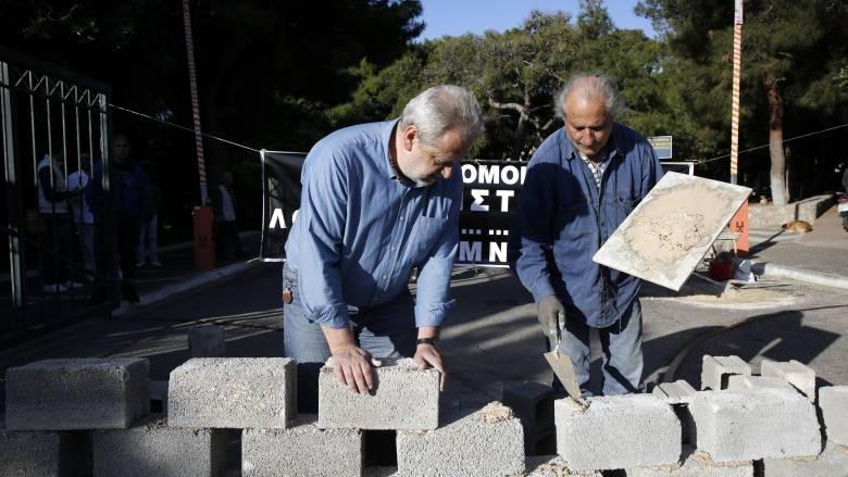 Διαμαρτυρία ΠΟΕΔΗΝ: Έχτισαν την είσοδο του Δρομοκαΐτειου